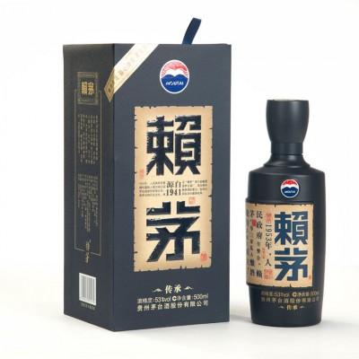 赖茅酒传承蓝