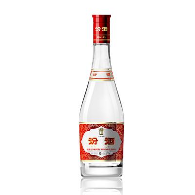 杏花村汾酒红盖玻汾