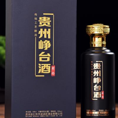 贵州峥台酒(匠心)