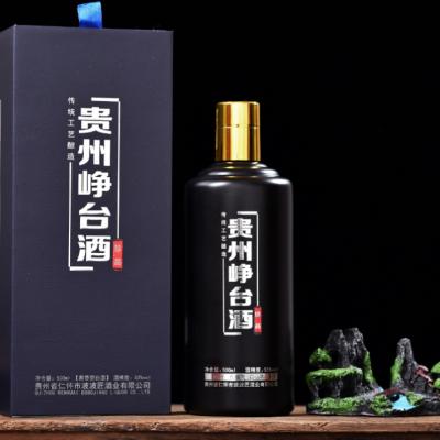 贵州峥台酒(珍品)