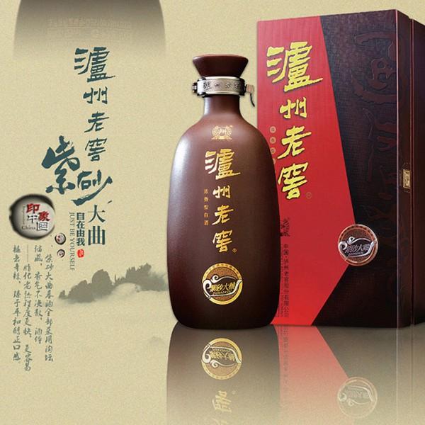 泸州老窖 紫砂大曲52度浓香型白酒50