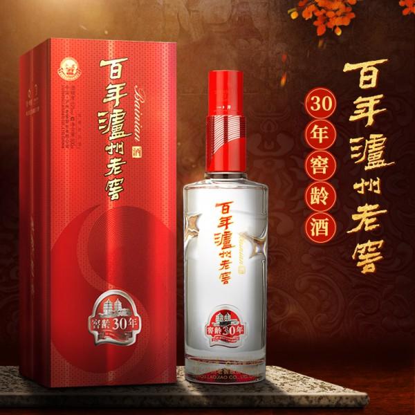 泸州老窖 窖龄30年 浓香型白酒52度5