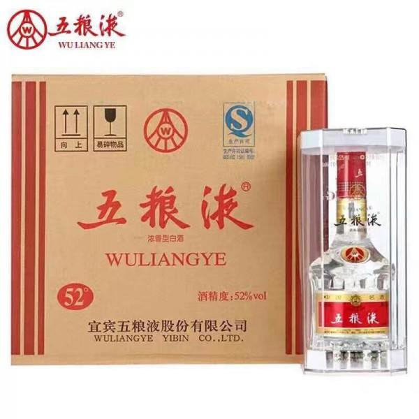 52度五粮液水晶瓶 浓香型白酒500ml
