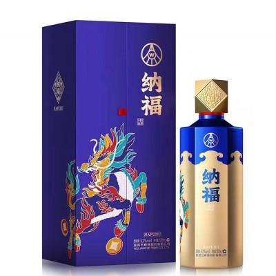 五粮液专卖 五粮液纳福 祥瑞纳福 52度浓香型白酒500ml