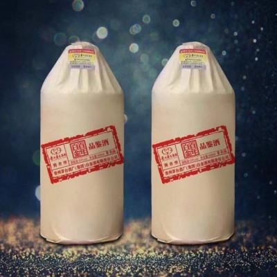 重庆茅台 百年白金品鉴酒 酱香型53度500ml