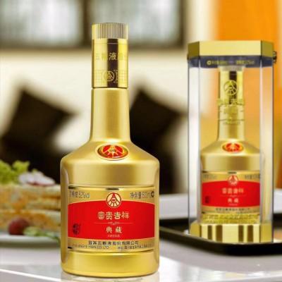 重庆五粮液 富贵吉祥典藏 浓香型白酒500ml