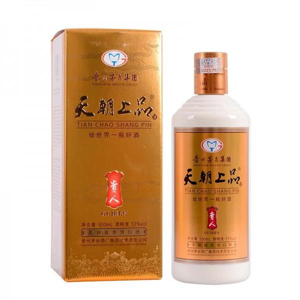 重庆茅台酒 天朝上品 酱香型白酒53
